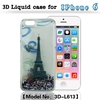 Moving Glitter liquid phone case with inside 3d lenticular picture for iphone,back cover for lenovo a7000