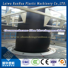 moderate price 2mm hdpe geomembrane blown film extrusion