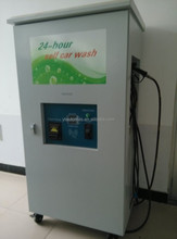 CE coin /card operated self service car wash equipment /self-service washer electric