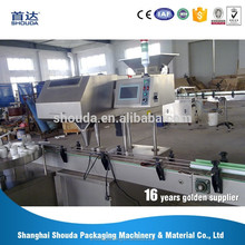 Model Small Best Price Coffee Pods Automatic Counting Filling Machine