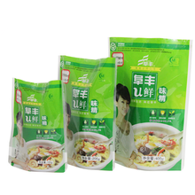 Custom printing plastic stand up chicken food power packaging pouch bag