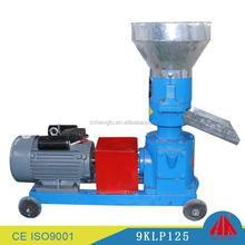 home use Animal poultry feed pelleting plant fish feed pellet mill with hammer mill