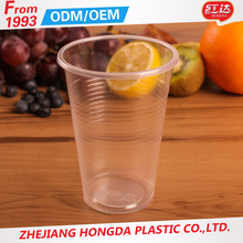 Clear Plastic 7 oz 180ML Disposable Cups Vending Style Drinking Glass