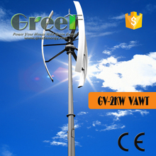 2kw vertical wind turbine with permanent magnet alternator