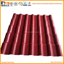 The big wave glossy synthetic resin roof tile with asa coating synthetic resin tile