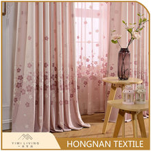Hot selling cheap nice woven flower window curtain