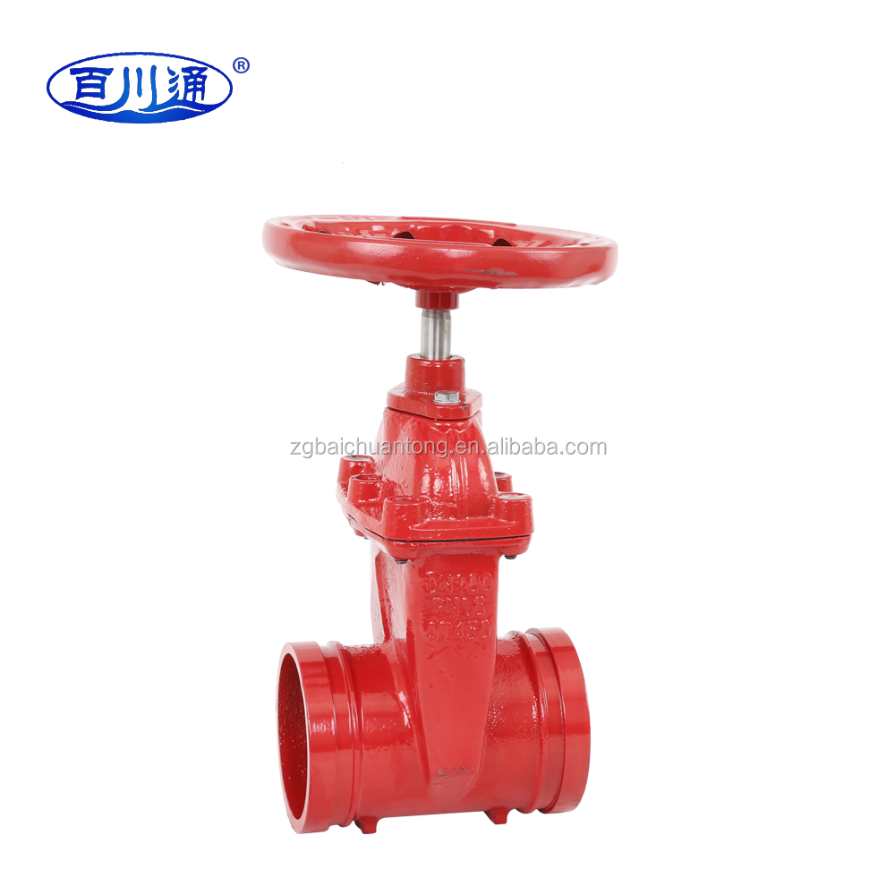 DIN PN100 dn150 ductile iron grooved non-rising stem gate valve 2''4'' 8'' 12''
