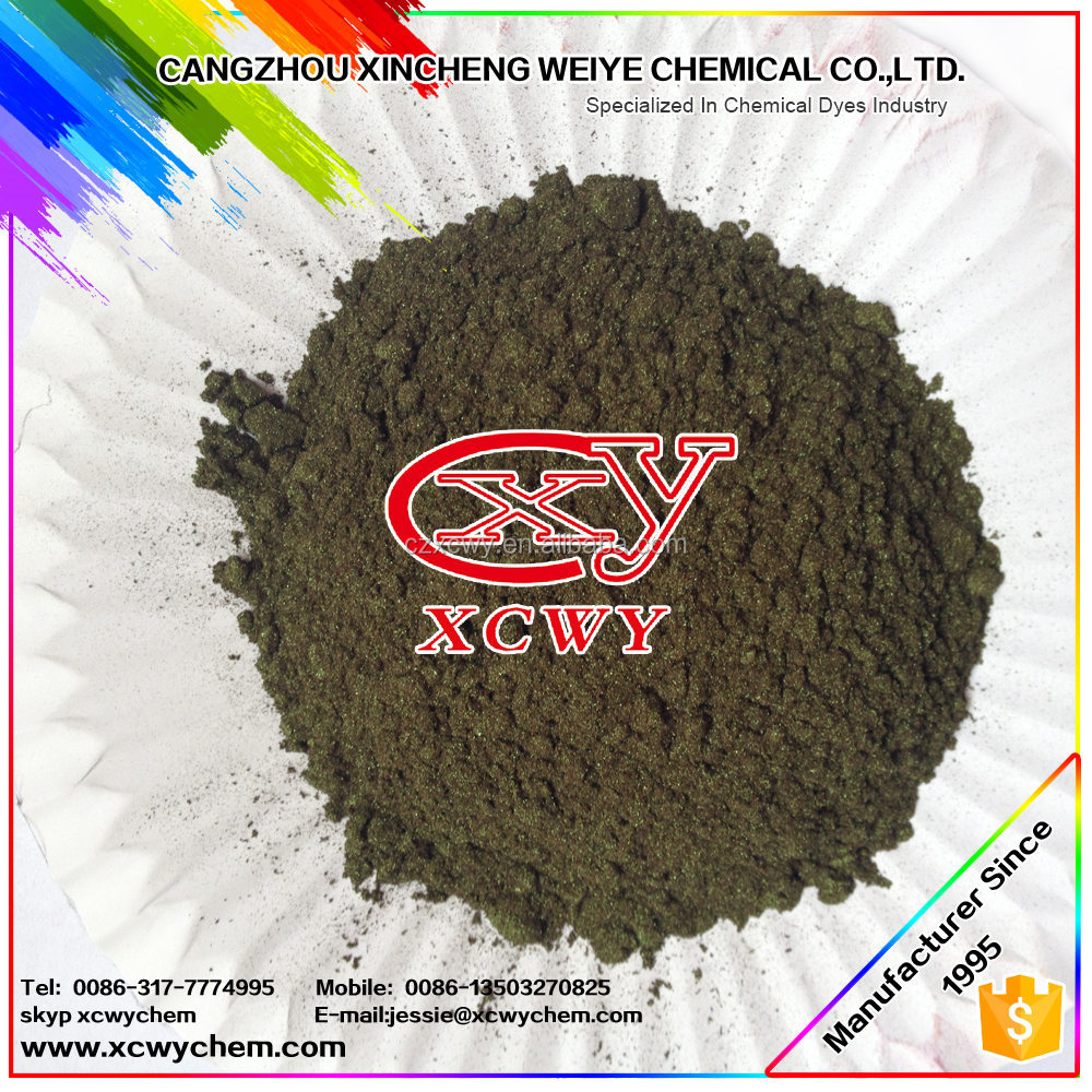 Rhodamine B Color Dyes for production of Red Coloured Mosquito Coil