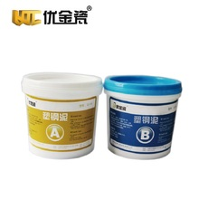 Dual component Repairing and Sealing agent for Ceramic High gloss metallic epoxy adhesive Gold metallic tile grout Free sample