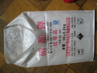 New style classical china pp fertilizer bags