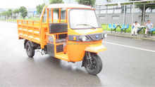three wheel cargo motorcycle, with carbin