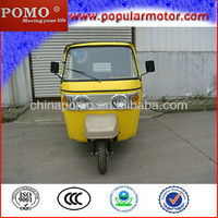 Good Quality 2013 Popular Chinese Hot Sale Tricycle For Passenger Manual