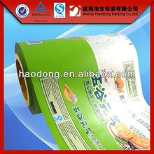 China factory custom 1000m length thermal bopp film with food grade material