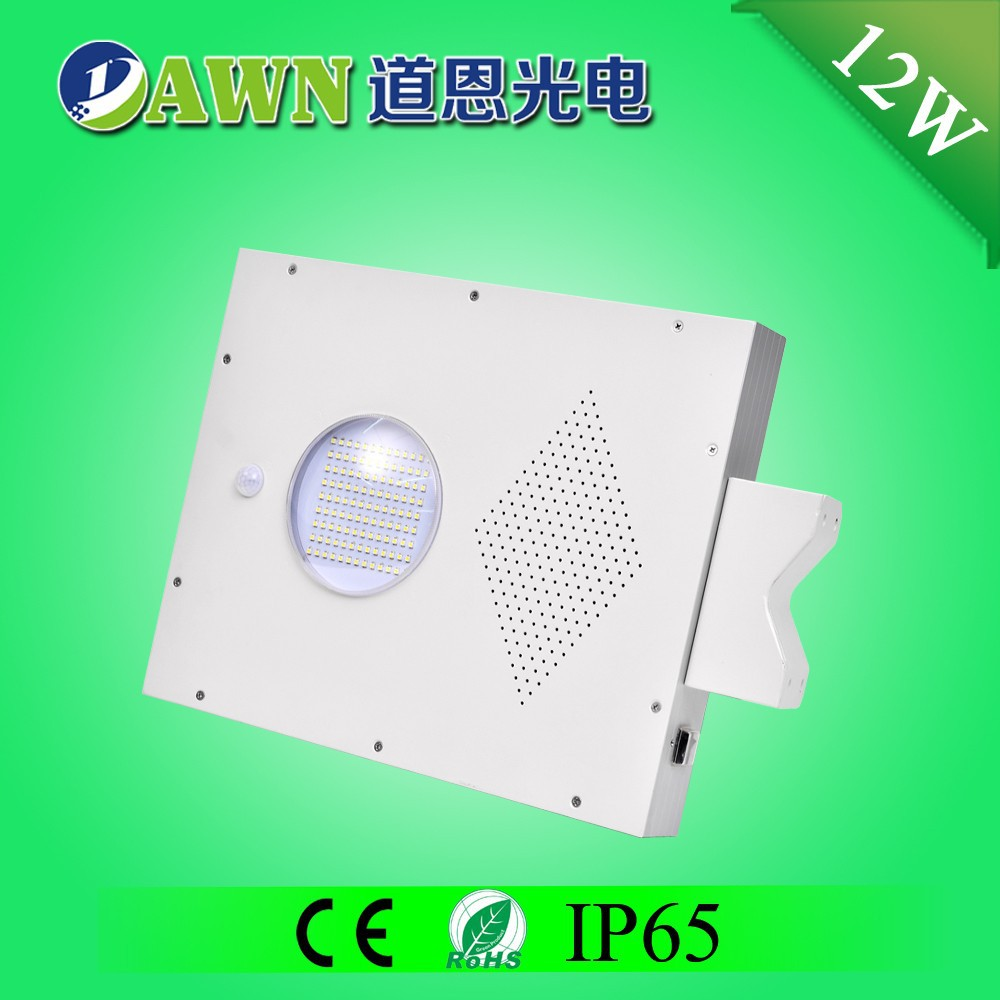 12W high efficiency 2015 new integrated all in one solar led street light Decorative metal bee crank 2015 solar flood light