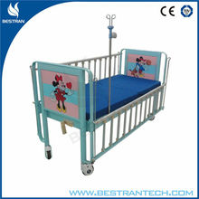 BT-AB002 hospital pediatric baby cot bed furniture adult baby crib
