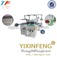 Thermal Pad Die Cutting Machine With CE Standard