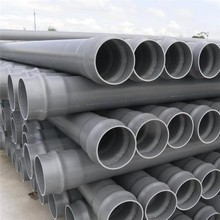 national high quality plastic pvc irrigation pipe for agriculture