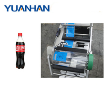 semi automatic sticker label machine with round bottle
