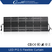 dmx outdoor SMD led mesh curtain