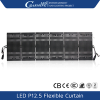 dmx outrdoor DIP led mesh curtain