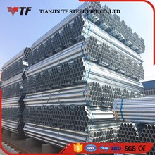 China product Low cost hot dip galvanized steel pipe trading