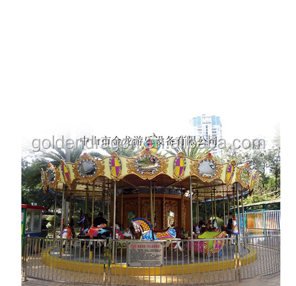 carrousel 42P, luxury carrousel for sale