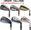 Cavity Golf Iron Set , Casting Golf Iron club