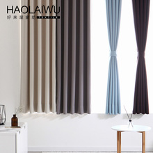 High quality decorative modern 100% polyester fancy door blackout curtain