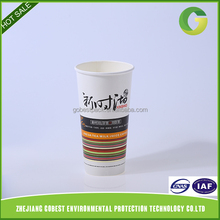 Wholesale Best Selling Paper Tea Cups