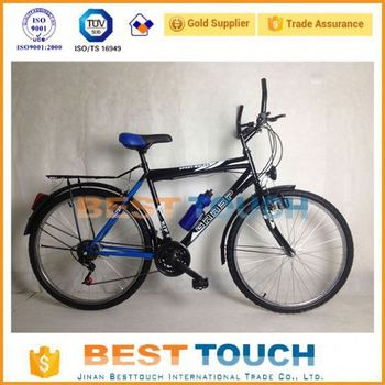 26 inch alloy wheel folding 24 speed steel rim adult Mountain bicycle