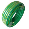 Agricultural Use Pvc Garden Water Hose