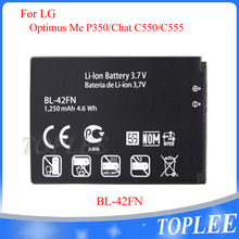 1250mAh BL-42FN battery BL 42FN battery For LG Optimus Me P350 Chat C550 C555 Battery