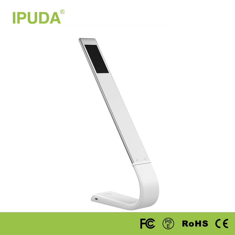 2016 alibaba supplier IPUDA study led table lamp with saving energy lamp