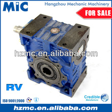 NRV110 Casting Iron Worm Drive Transmission Reducer