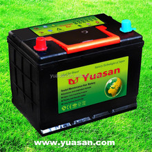 Yuasan Professional 12V65AH 75D26R Maintenance Free Calcium NS70 Auto Starting MF Car Battery
