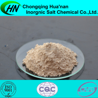 Plant Manufatured 90.0% Manganese Carbonate as Microelement Fertilizer 598-62-9