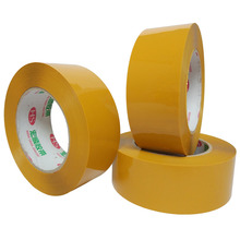 free sample hot selling products yellow 44mm width solvent based acrylic bopp packing adhesive tape from jiaozuo