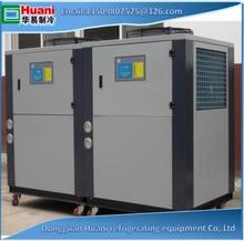online shopping 60kw lab chiller for cleaning dental