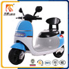 High quality factory price 3 wheel electric kids pedal motorcycle with backrest