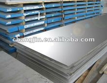 1084 alloy steel plate