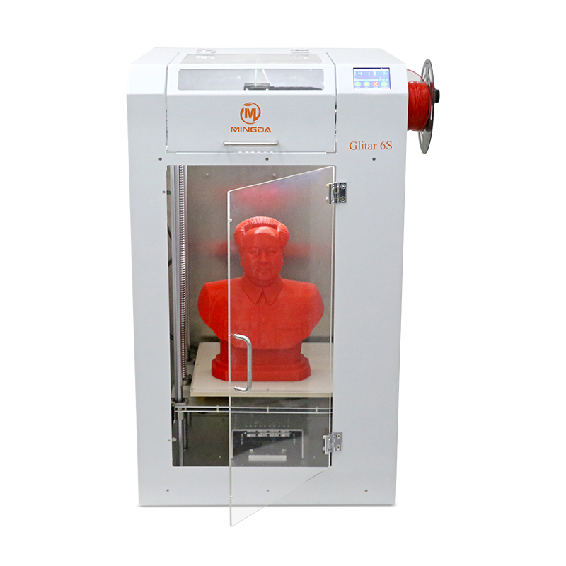 MINGDA Glitar Series 3d printers , the 4th version FDM large industrial printer 3d machine