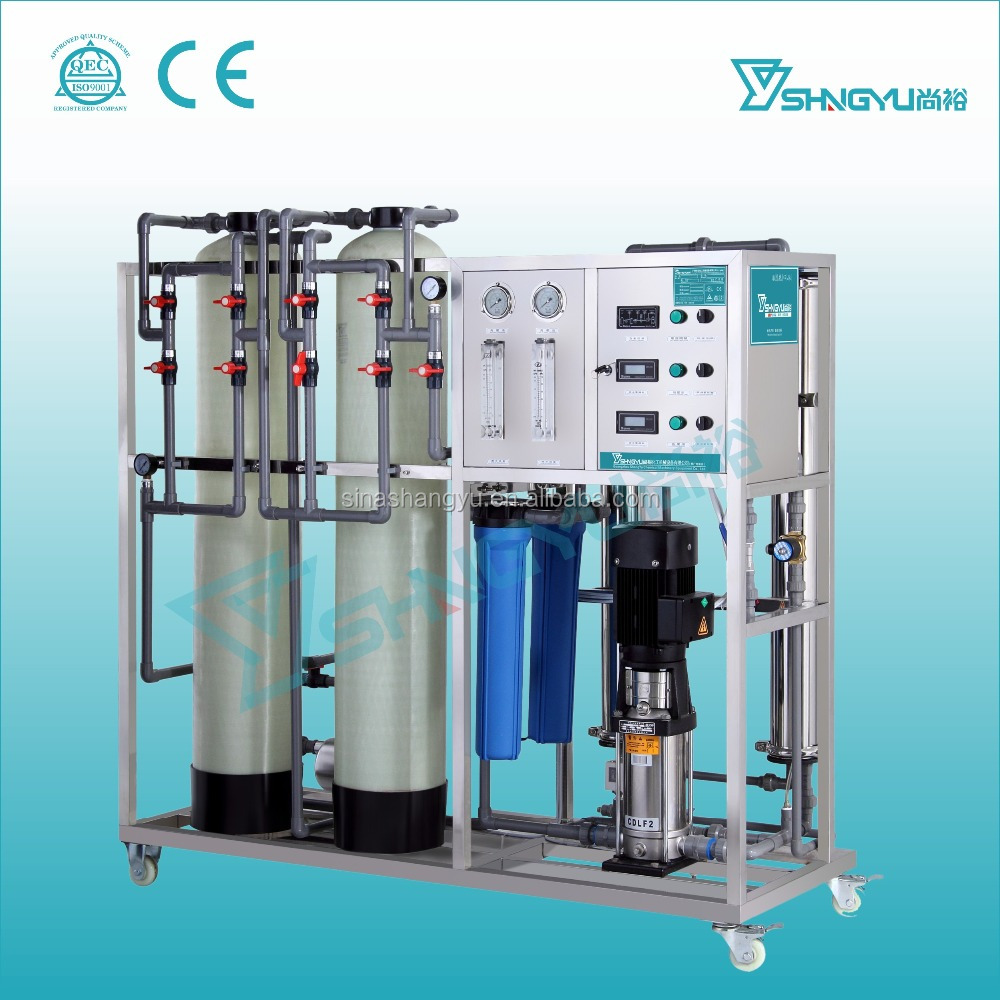 Industrial Chemicals reverse osmosis water treatment plant for sale