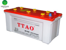 12Volt N150 Car Battery 150ah Dry Charge Car Battery JIS automobile battery manufacture