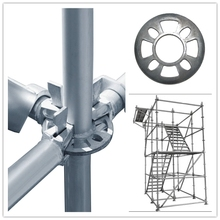 China factory SGS certified safe stable metal steel Q345 Q235 material ringlock scaffolding system parts name list