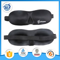 Travel Contured Foam Covered Private Label Eye Mask