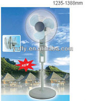 Electrical Rechargeable battery charger fan with remote control Stand rechargeable fan