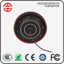 Electric Bike 14inch Brushless DC Hub motor 350W