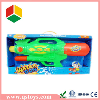 2015 Newest water gun toy for kids