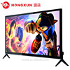 /product-detail/factory-price-and-top-quality-narrow-design-frame-support-wide-screen-hd-led-tv-panel-60676592939.html