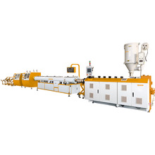 BEION plastic machinery high extruding speed PPR/PE/PERT Pipe production line /extrusion line